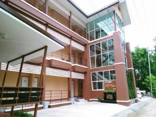 /p-and-p-place-apartment-kanchanaburi/hotel/kanchanaburi-th.html?asq=jGXBHFvRg5Z51Emf%2fbXG4w%3d%3d