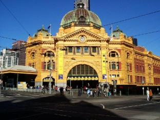 City Garden Hotel Melbourne - Flinder's Station