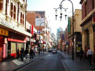 City Garden Hotel Melbourne - Chinatown