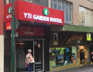 /yti-garden-hotel/hotel/melbourne-au.html?asq=11zIMnQmAxBuesm0GTBQbQ%3d%3d