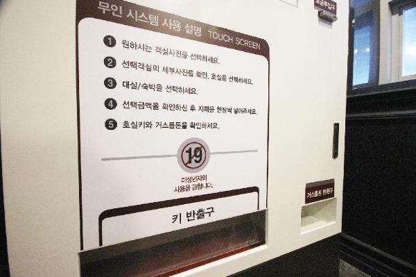 Daegu Hyeoksindosi Business K Daegu