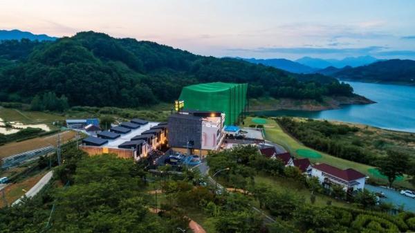 Hapcheon Moon Lake Hotel Sancheong-gun