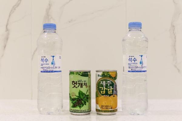 Daegu Palgongsan Golden Time (GT) Daegu