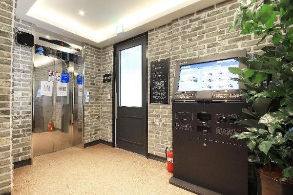 Gwangju Cheomdan City Hotel Gwangju Metropolitan City