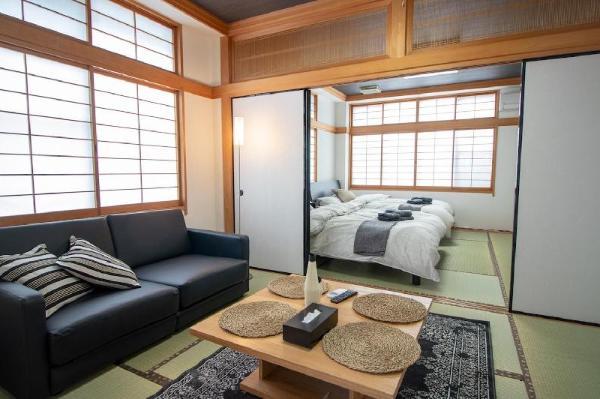Evergreen Hotel Hatsudai Tokyo