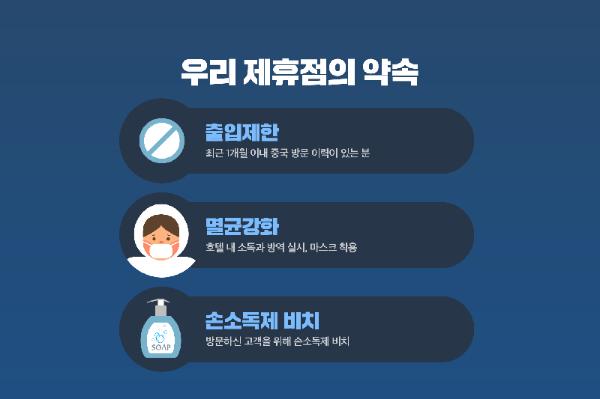 Daegu Dongdaegu Station HOTEL SERIES 4.5 Daegu