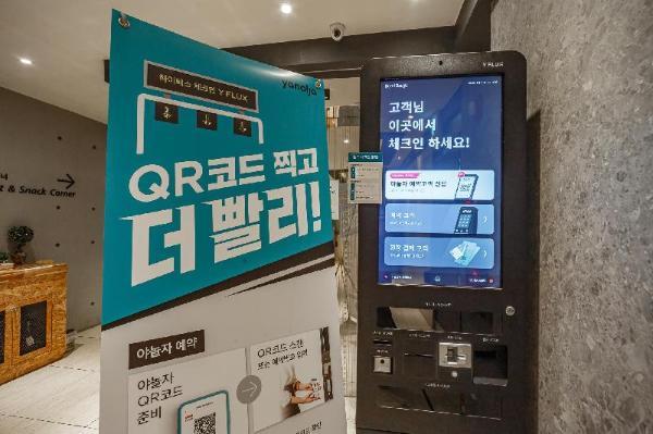 Daegu Duryu Hotel Daegu Daegu