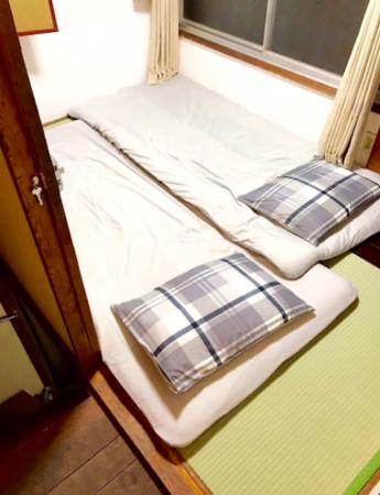 101  Easy Access to Shinjuku - Smile House 201 Tokyo