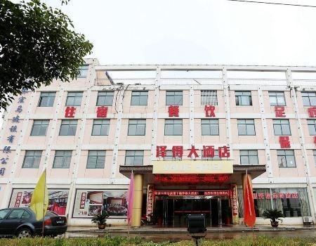 Shunwei Hotel, Nanjing