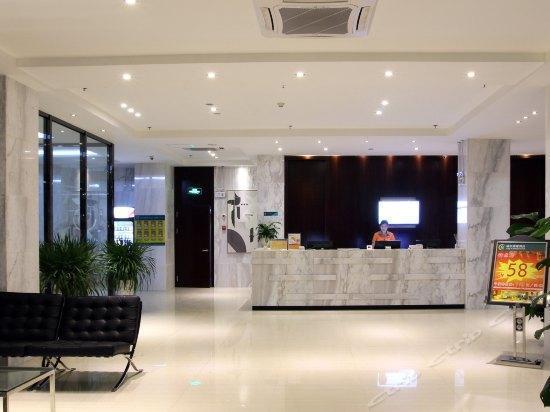 City Comfort Inn Beihai Laojie Seaview Branch