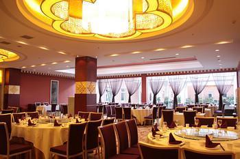 New Jiuzhai Hotel, Ngawa Tibetan and Qiang