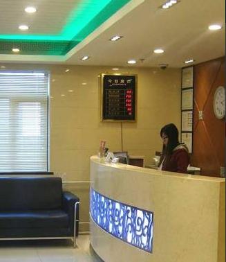Super 8 Hotel Beijing Mentougou Xinqiao Street, Beijing