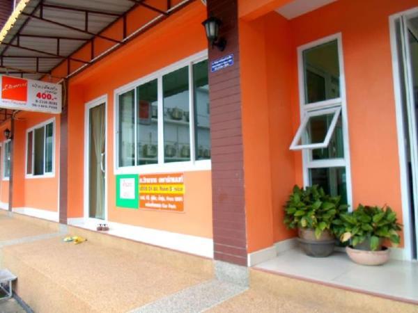 S Vittayakorn Apartment สุราษฎร์ธานี