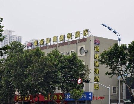 Grace Hotel Linyi Railway Station, Linyi