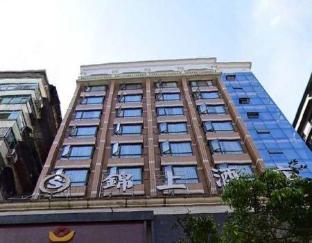 Dazhou Jinshang Hotel