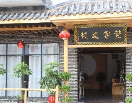 Fancle Hotel, Hengyang