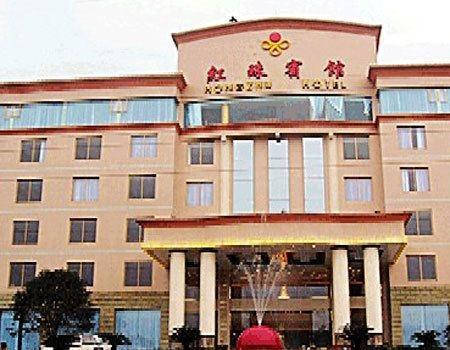 Ya'An Hongzhu Hotel, Ya'an