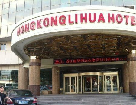 Hongkong Lihua Hotel, Ürümqi