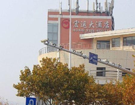 Qingdao Hongyun Hotel, Qingdao