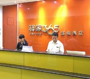 Eaka 365 Hotel Handan East Lianfang Road Branch