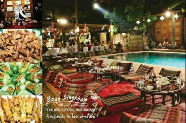 Baan Singkham Boutique Resort เชียงใหม่