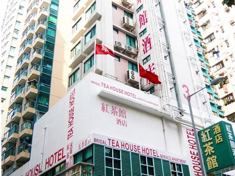 Bridal Tea House Hung Hom Winslow Street, Kowloon City