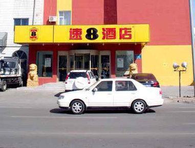 Super 8 Changchun EconomicDevelopment zone, Changchun