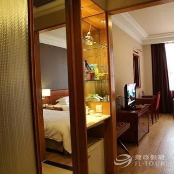 Linyi Huidong Business Hotel, Linyi