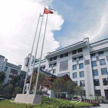 Yingbin Hotel, Jieyang
