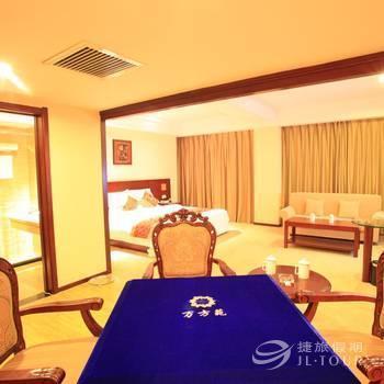 Wanfangyuan International Hotel,Beijing