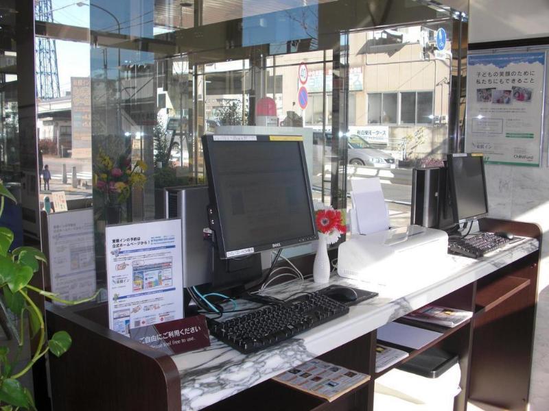 Toyoko Inn Saitama Toda Koen-eki Nishi-guchi, Saitama