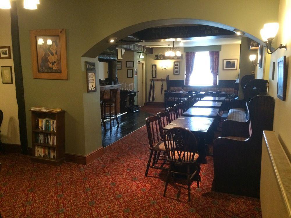 GNU Inn, East Riding of Yorkshire