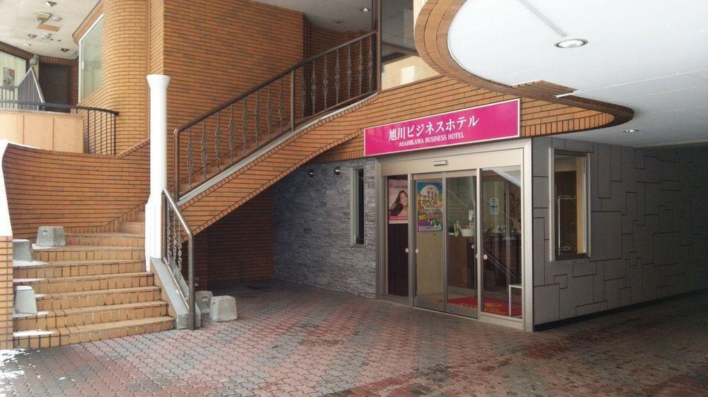 Asahikawa Business Hotel, Asahikawa