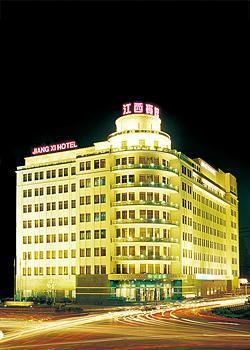 Jiangxi Hotel, Nanchang