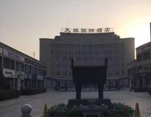 Zhangye Tianyu International Hotel