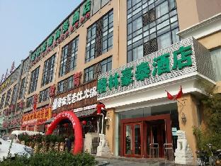 GreenTree Inn Beijing Hotel Lin Cui Road Business Hotel