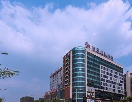 Hongsheng International Hotel, Chengdu