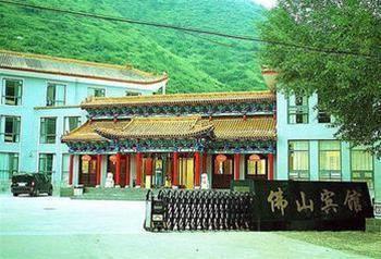 Foshan Hotel - Wutaishan, Xinzhou
