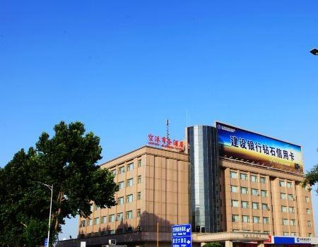 Airport business hotel (airport), Xianyang