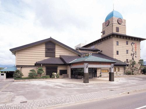 Hotel Glover-tei, Awara
