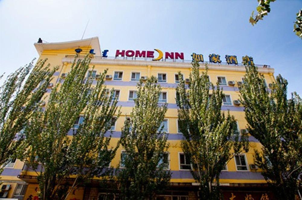 Home Inn-Hohhot Xinhua Square Wenhuagong Street, Hohhot