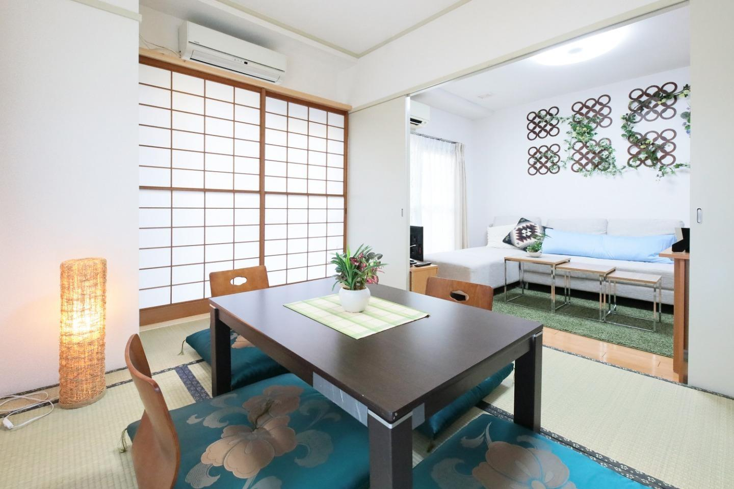 It is a 12 story apartment wit - Room in Nagoya near Nagoya Dome