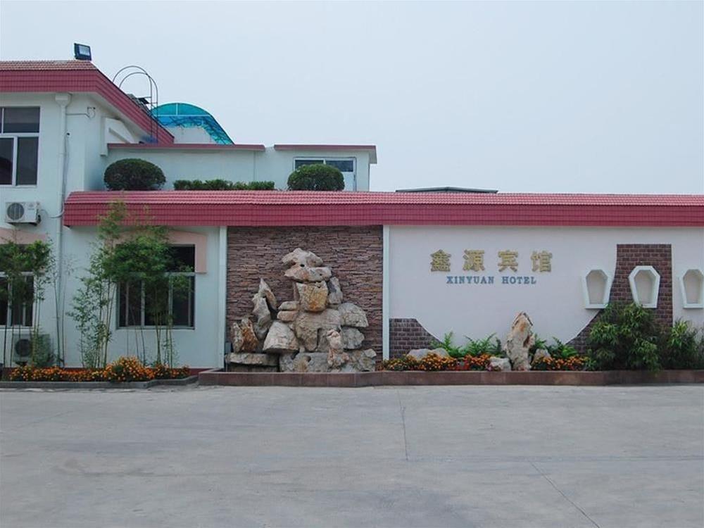 Xinyuan Hotel - Penglai, Yantai