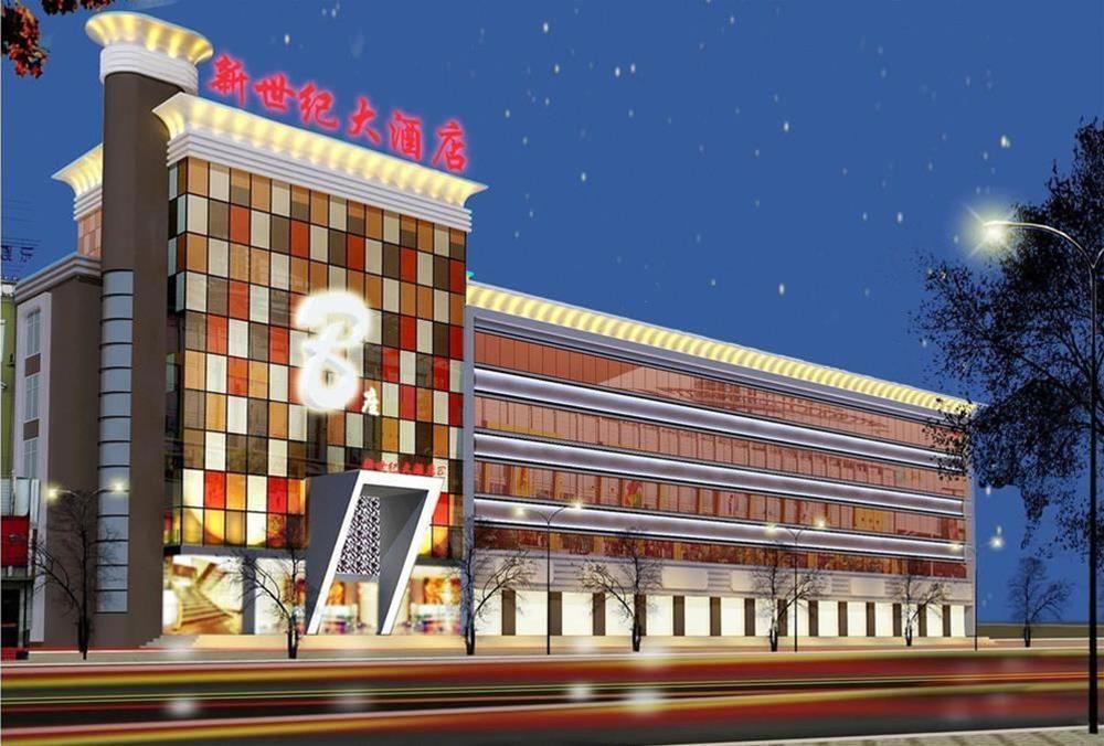 New Century Hotel Building B, Yantai