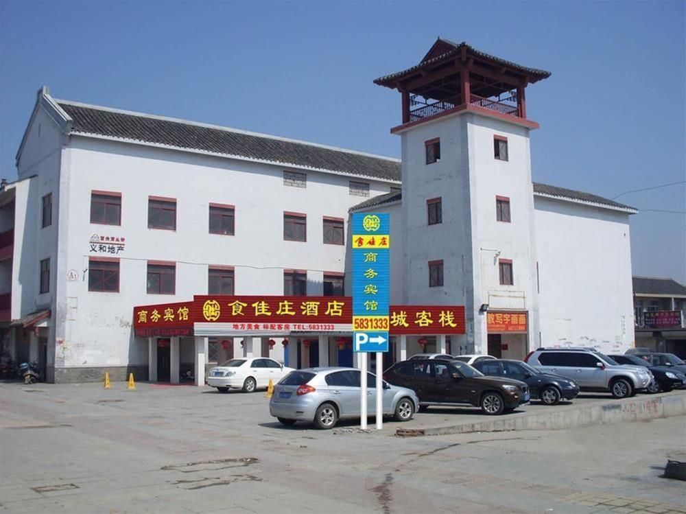 Shijiazhuang Hotel Penglai, Yantai