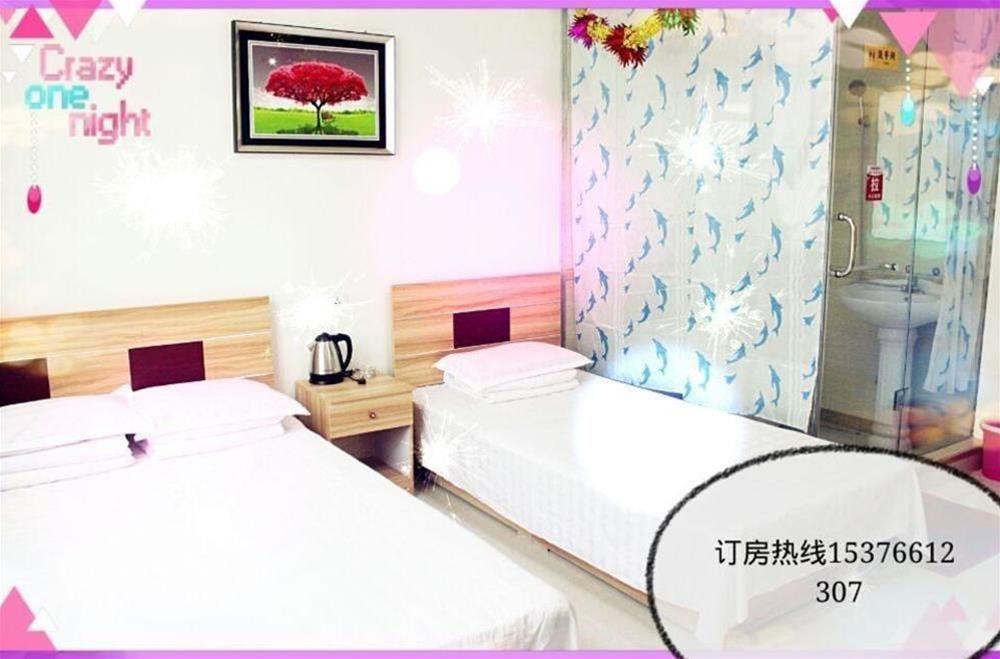 Penglai Xiyuan Yujiale Guesthouse, Yantai