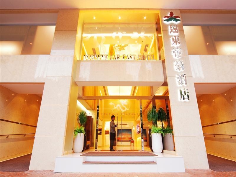 Silka Far East Hotel (ex Dorset), Tsuen Wan