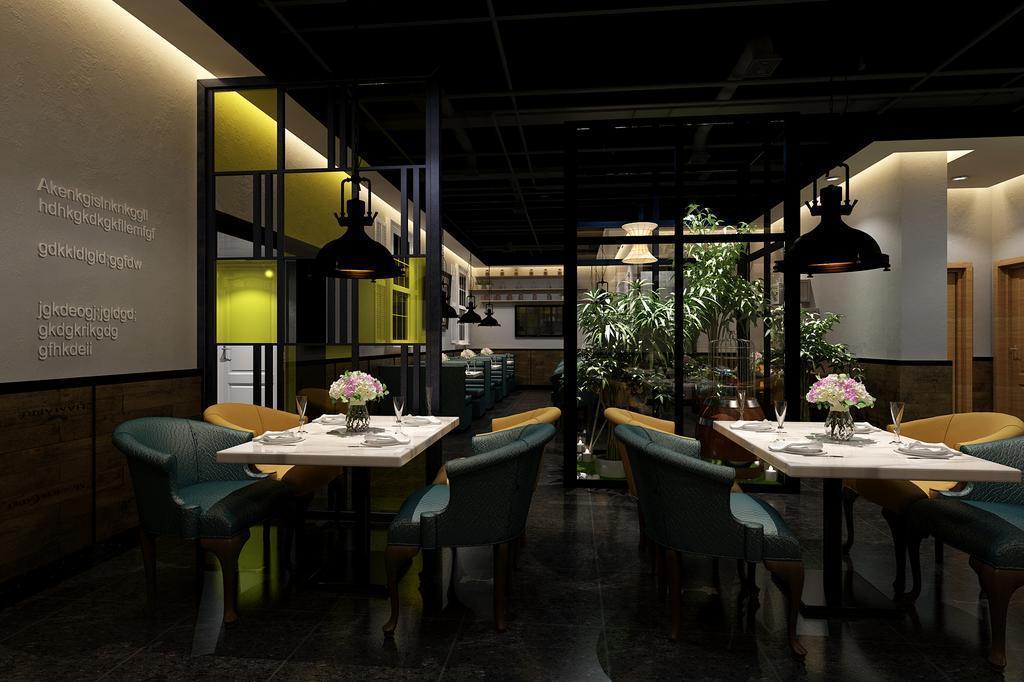 Modern Times Metropolitan Hotel, Changzhi