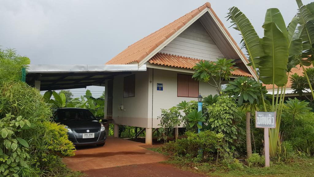 Pha Daeng Aikum Resort, Muang Sakon Nakhon