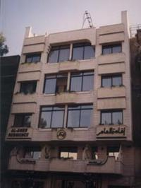 Al Amer Hotel, Markaz Rif Dimashq